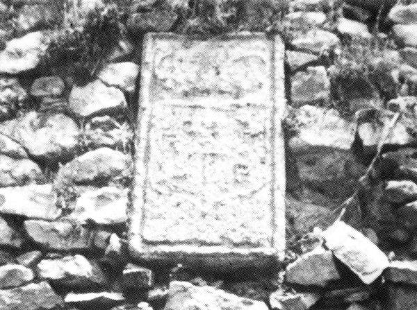 escudo-ruidera-siglo-xx