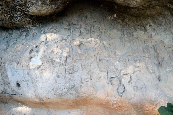 Petroglifos de la Tinaja