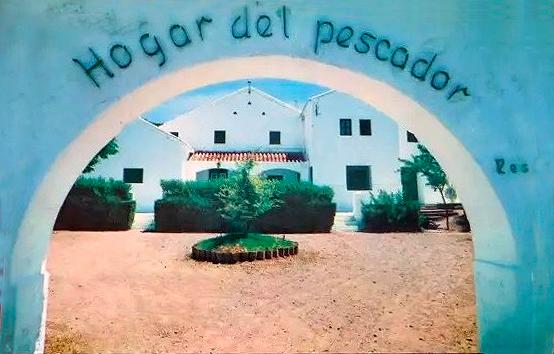 Entrada al Hogar del Pescador, el primer hotel de las Lagunas de Ruidera